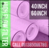 Pall Replacement High Flow Cartridge Indonesia  medium